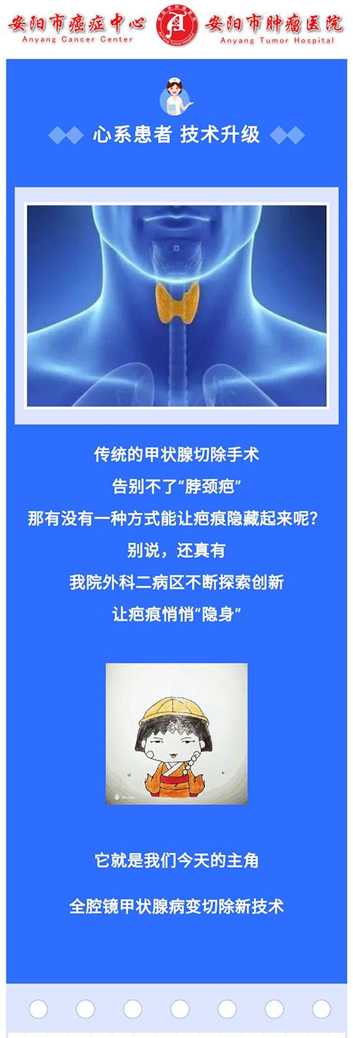 微信图片_20210909181552_01