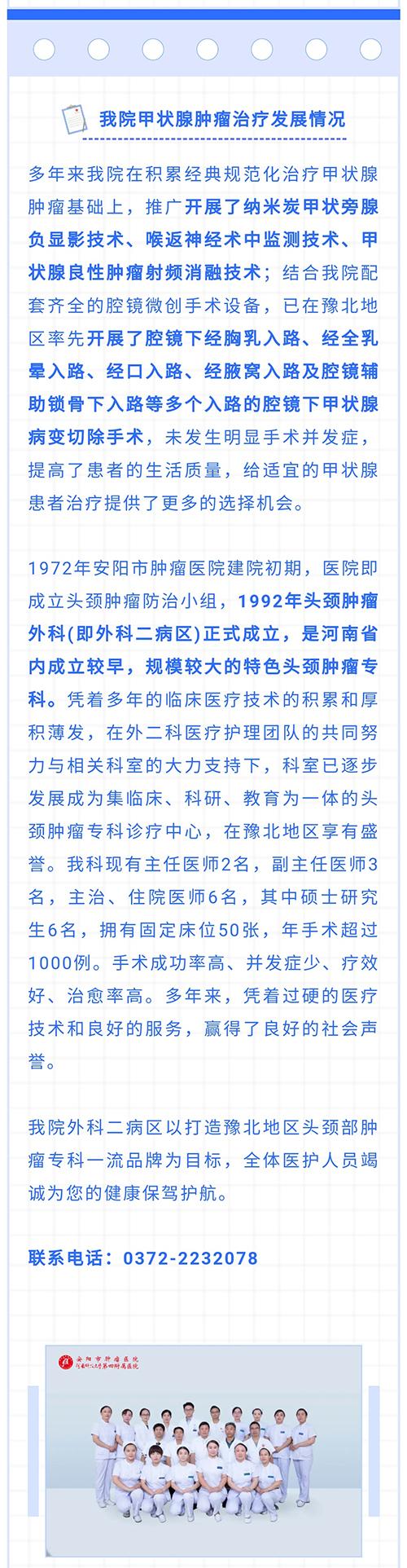 微信图片_20210909181552_04