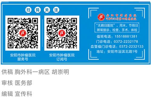 微信图片_20210914183435_08